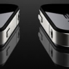 iPhone / iPad / Apple Watch Apps