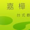 Taiwan Drinks