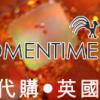Momentime Company